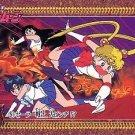 Sailor Moon R Carddass 2 Regular Card #51