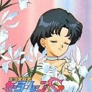 Sailor Moon S Plastic Morinaga Card #18