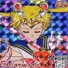 Sailor Moon Super S Carddass 10 Prism Card #395