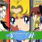 Sailor Moon R Pull Pack PP 5 Regular Card #264