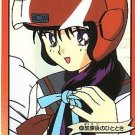 Sailor Moon Graffiti 4 Regular Card #141