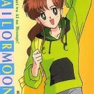 Sailor Moon R Pull Pack PP 5 Regular Card #251