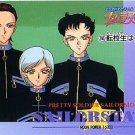 Sailor Moon Stars PP Pull Pack 15 Regular Card #765