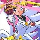 Sailor Moon Stars PP Pull Pack 15 Regular Card #748