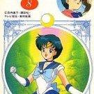 Sailor Moon R Nissui Seal Regular Card #8