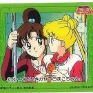 Sailor Moon S Carddass W Regular Cel Cards #82