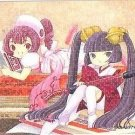 Chobits Kodansha Manga Trading Collection Prism Special Card #D35