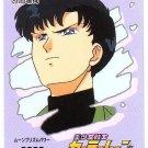 Sailor Moon R Pull Pack PP 1 Regular Card #20