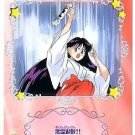 Sailor Moon S World 1 Carddass EX1 Regular Card - N36