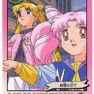 Sailor Moon Graffiti 6 Regular Card #244