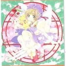 Cardcaptor Sakura Foil Special Card Sakura Chapter #23