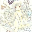 Chobits Kodansha Manga Trading Collection Prism Special Card #D12