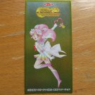 Sailor Moon Stars World FuwaFuwa Seal Foil - Super Sailor Chibimoon #2