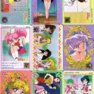 Sailor Moon R Carddass 4 Complete Regular Card Set