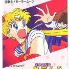 Sailor Moon R Pull Pack PP 1 Regular Card #35