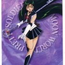 Sailor Moon S World 2 Carddass EX2 Regular Card - N7
