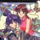 Fushigi Yuugi Perfect Collection Part 1 Trading Regular Card #48