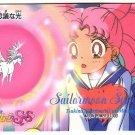 Sailor Moon Super S PP Pull Pack 13 Regular Card #639