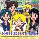 Sailor Moon Stars PP Pull Pack 15 Regular Card #761