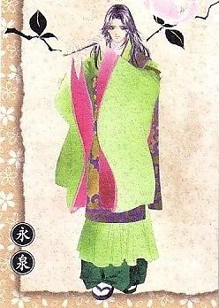 Harukanaru Toki no Naka de SP Washi Card #26 - Eisen