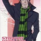 Bleach Clear Card Collection 5 Special Card SP #100 Kyoraku Shunsui