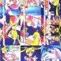 Sailor Moon Super S PP Pull Pack 11 Complete Regular Card Set