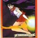 Sailor Moon Graffiti 2 Regular Card #63