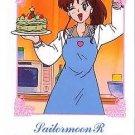 Sailor Moon R Hero 1 Regular Card #59