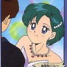 Sailor Moon Graffiti 2 Regular Card #59