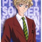 Sailor Moon S World 2 Carddass EX2 Regular Card - N26
