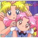 Sailor Moon Super S PP Pull Pack 13 Regular Card #640
