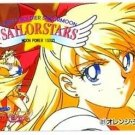 Sailor Moon Stars Pull Pack PP 14 Regular Card #727