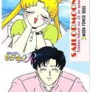 Sailor Moon R PP Pull Pack 4 Regular Card #203