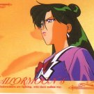 Sailor Moon S Hero 4 Regular Card #456