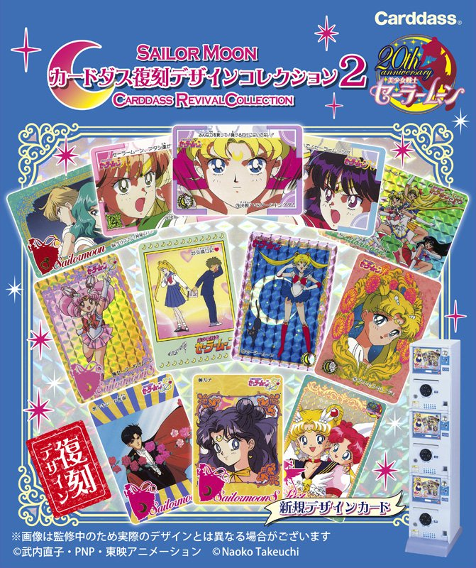Sailor Moon Carddass Revival Collection Part 2