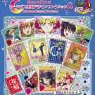 Sailor Moon Carddass Revival Collection Part 2 Sealed Box