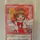 CardCaptor Sakura Precious Memories TCG Box Card Promo - P-002