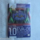 Evangelion Plastic Lawson Chocolate Wafer Card - Embossed Special E-01 Eva