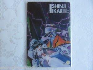 Evangelion Plastic Lawson Chocolate Wafer Card - SP-04 Shinji Ikari