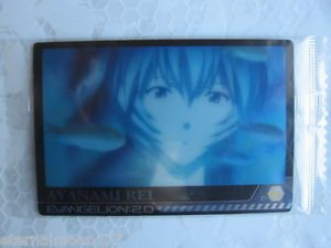 Evangelion Plastic Lawson Chocolate Wafer Card - C-02 Rei Ayanami Fish