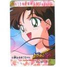 Sailor Moon Stars Pull Pack PP 14A Regular Card #673