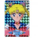 Sailor Moon S PP Pull Pack 8 Hard Prism Card #386