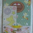 Card Captor Sakura Ichiban Kuji Prize H Stationery Set - Notebook & Sticker