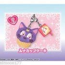 Sailor Moon Crystal Sweet Desserts Re-ment Charm Figure - Luna Cupcake