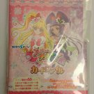 Magical Maho Girls PreCure! Card File Album