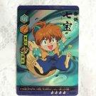Inu Yasha Inuyasha Japanese TCG CCG Card - CA-004 Holographic Foil