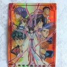 Fushigi Yuugi Perfect Collection Part 1 Foil Special Card #SP1