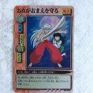 Inu Yasha Inuyasha Japanese TCG CCG Card - B0-009 Holographic Foil