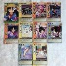 Inu Yasha Inuyasha Japanese TCG CCG Cards - Sango Lot of 10