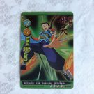 Inu Yasha Inuyasha Japanese TCG Set 1 CCG Card - BO-008 Holographic Foil Hitten